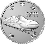 E6系新幹線
